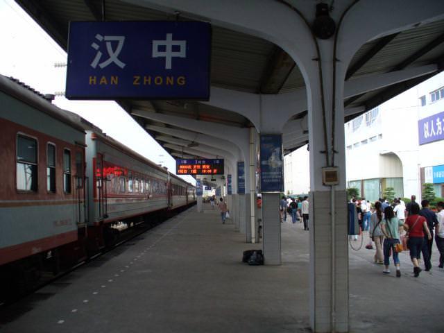 hanzhong003
