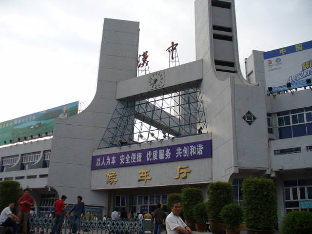 hanzhong004