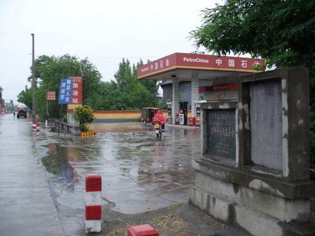 hanzhong006