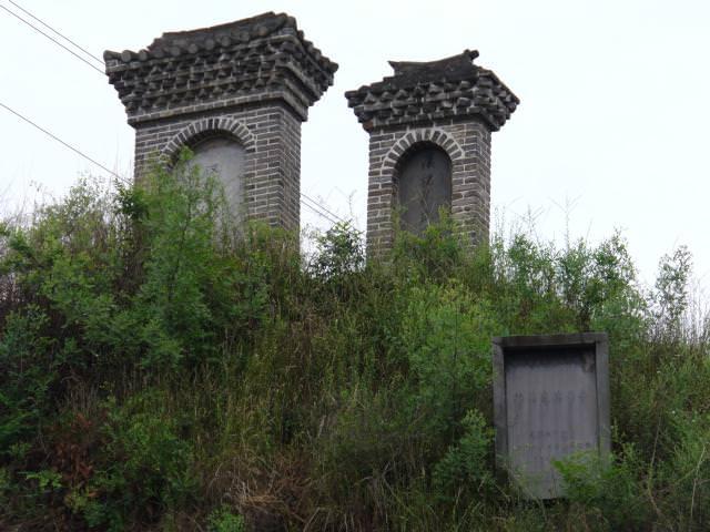 hanzhong010