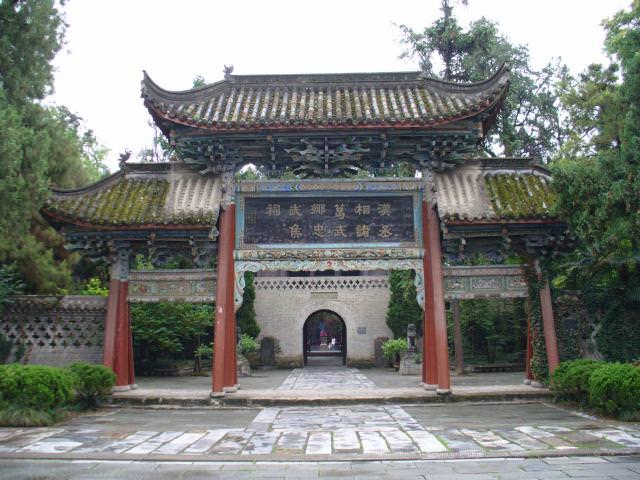hanzhong011