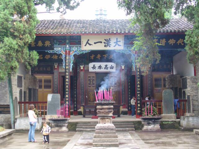 hanzhong012