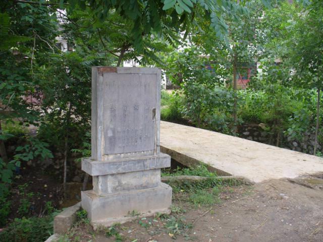 hanzhong021