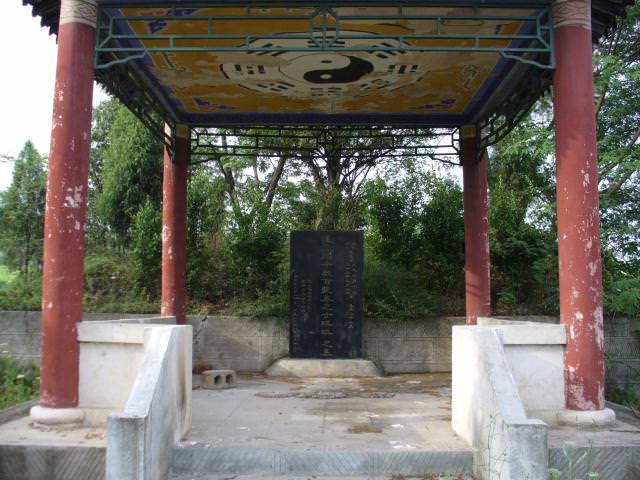 hanzhong023