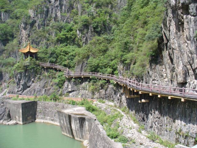 hanzhong024