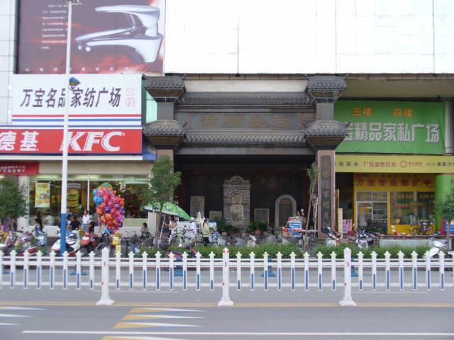 hanzhong029