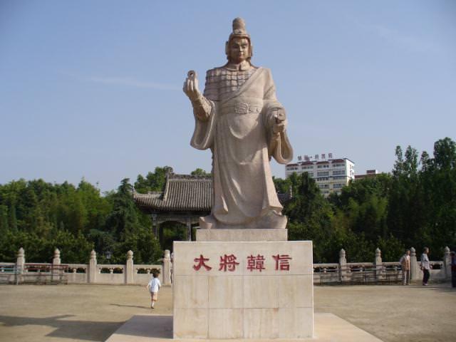 hanzhong031