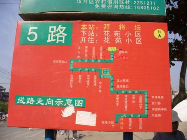 hanzhong033