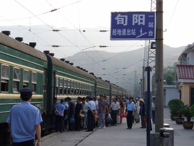hanzhong036