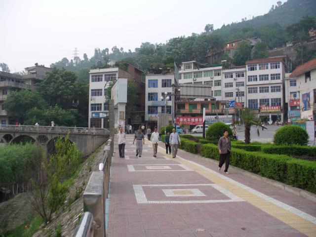 hanzhong038