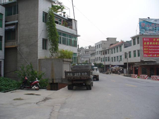 hanzhong045