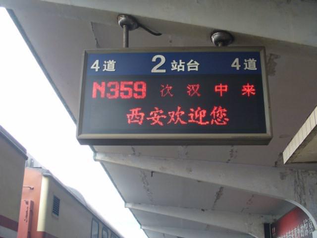 hanzhong055