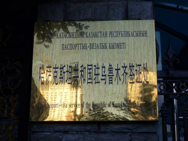 xinjiang_058