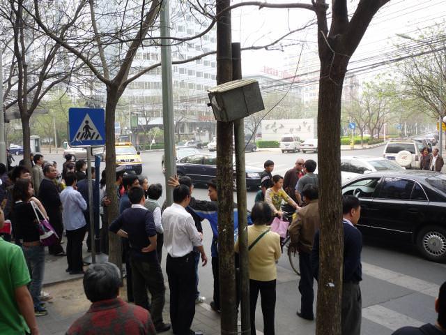 beijing2009_141