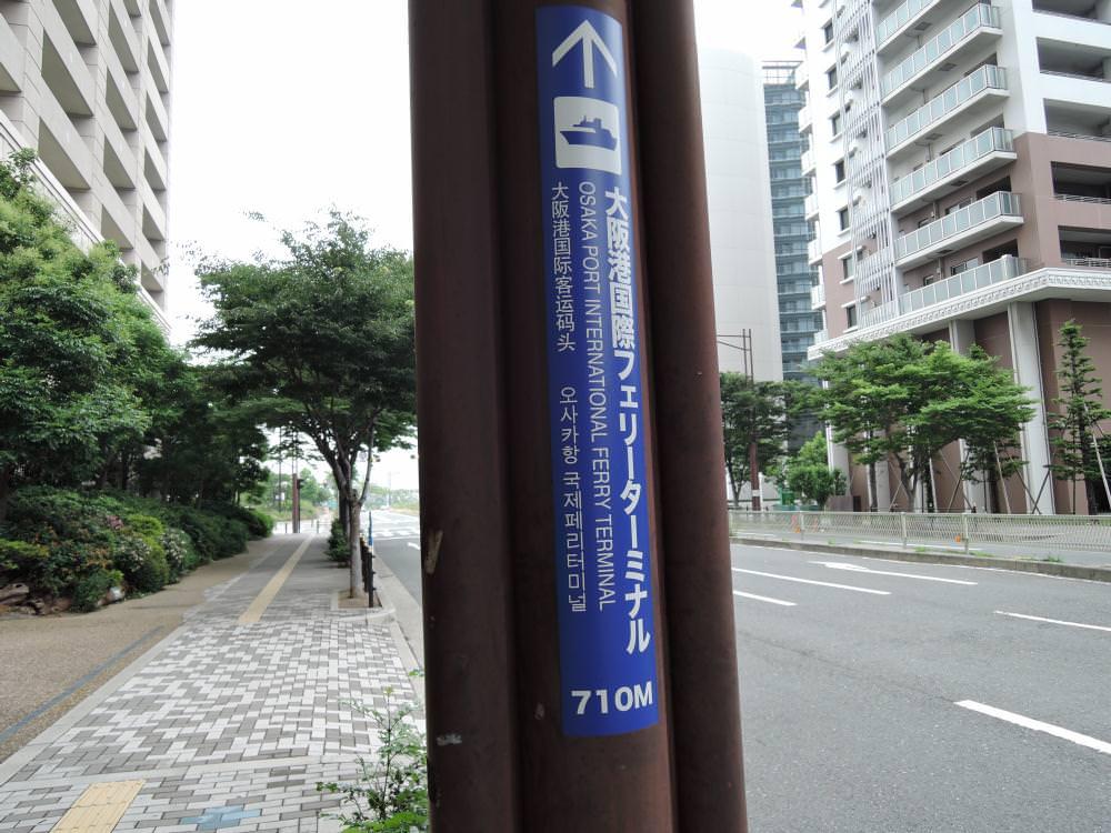 20140617-002