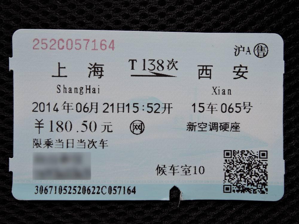 20140621-003