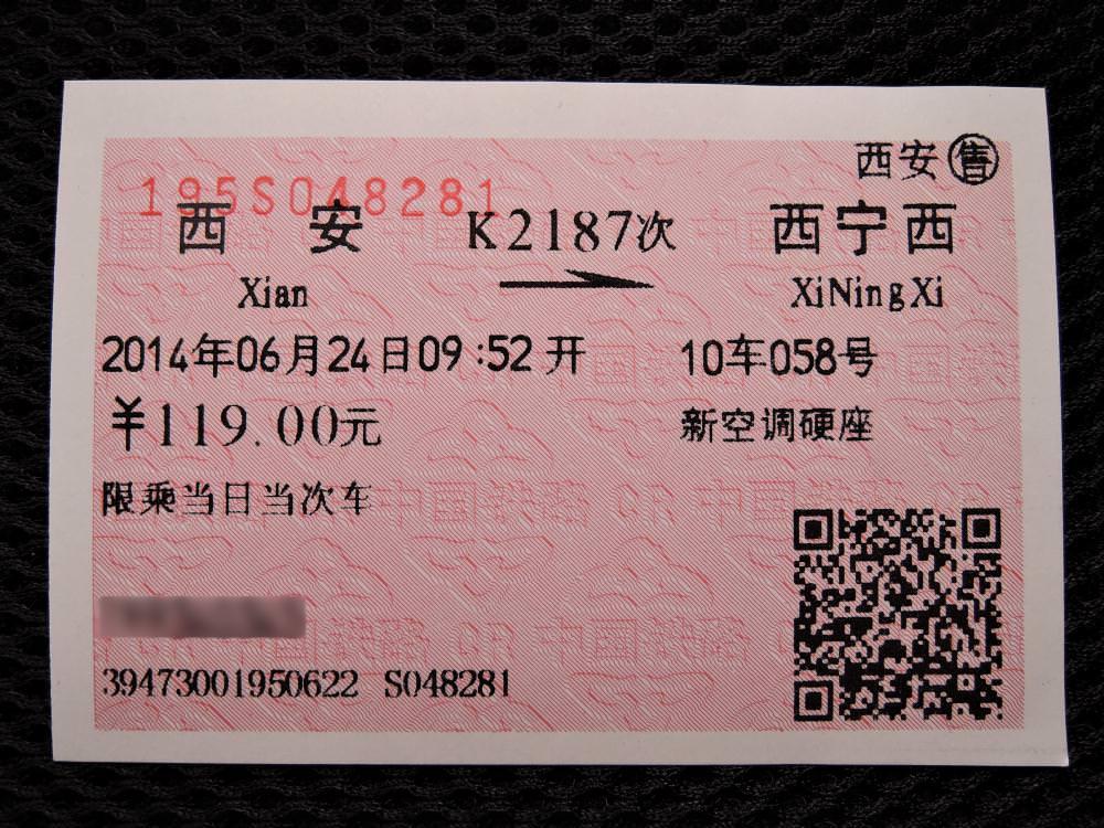 20140624-001