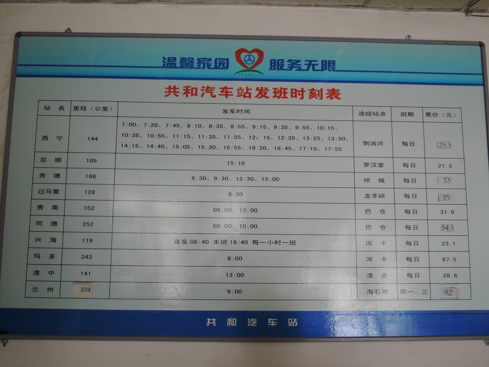 20140629-011