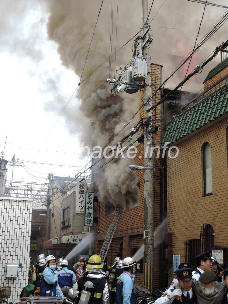 西成区火災現場