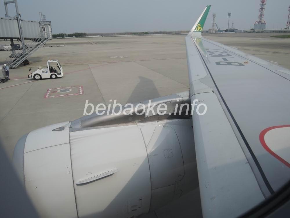 A320主翼