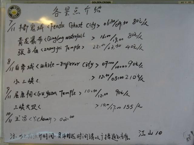 3xia029
