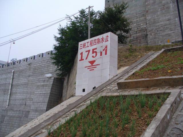 3xia037