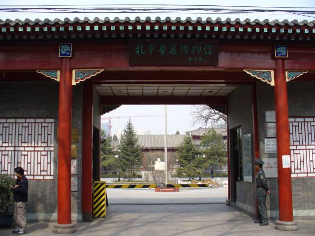 beijing105