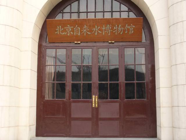 beijing113