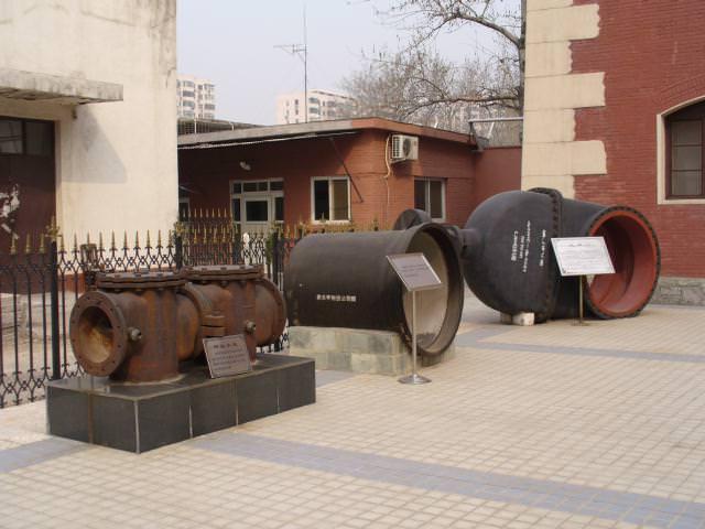 beijing115