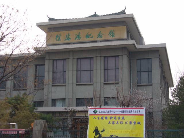 beijing119