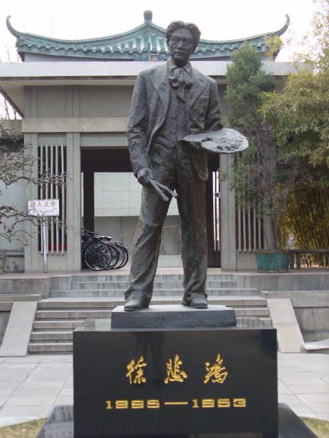 beijing120