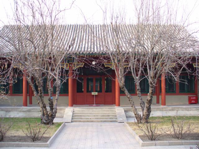 beijing122