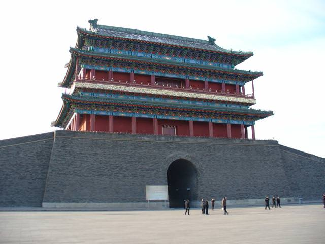 beijing131