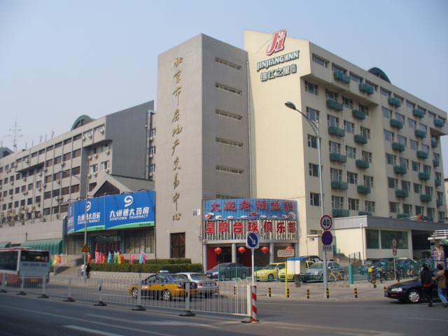 beijing141