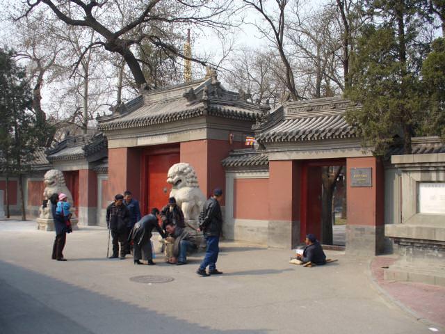 beijing143
