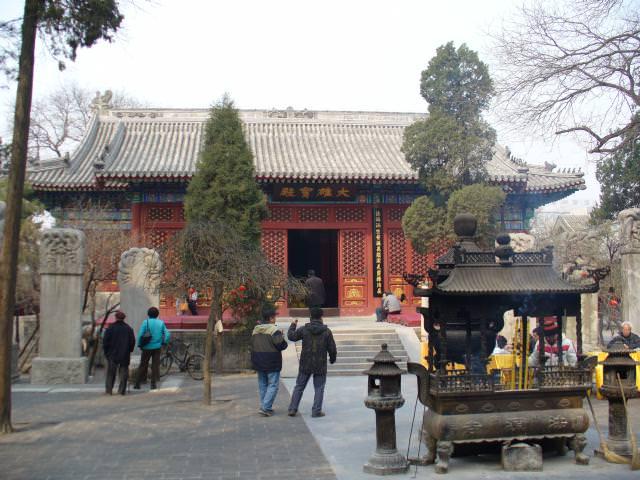 beijing144