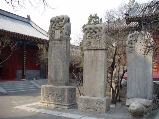 beijing145
