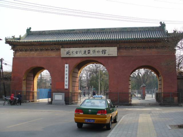 beijing146