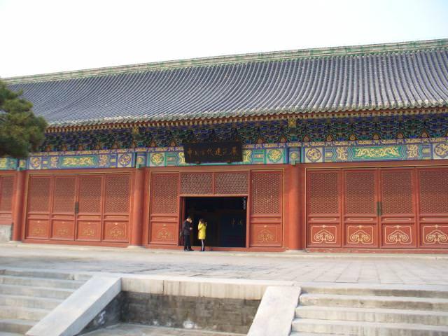 beijing147