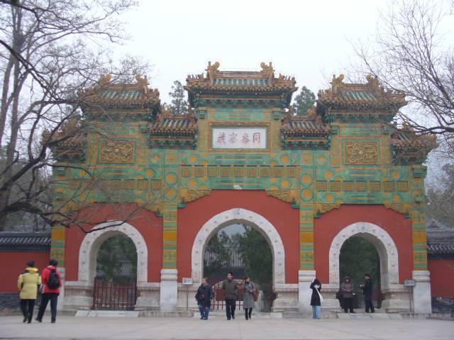 beijing165
