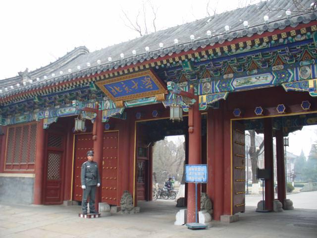 beijing169