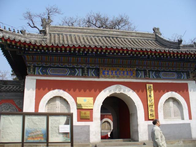 beijing176