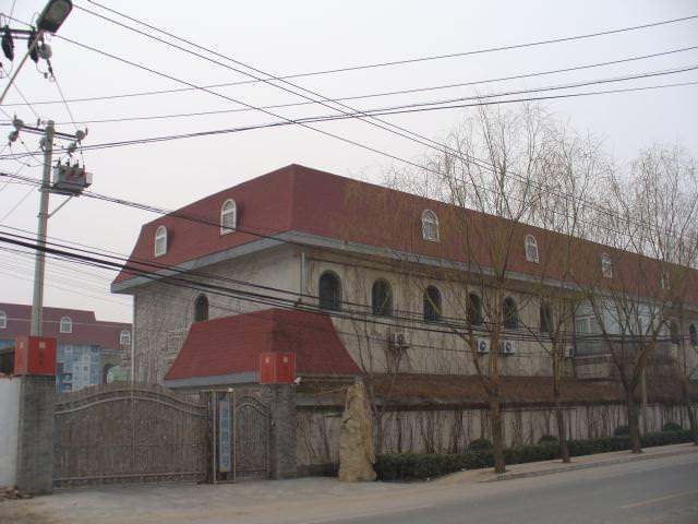 beijing185