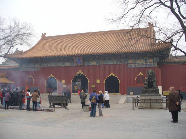beijing195