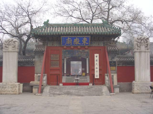 beijing196