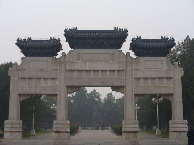 beijing200
