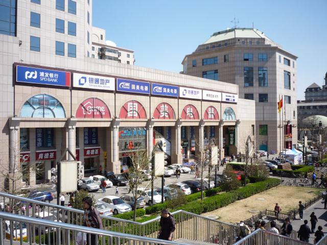 beijing2009_030