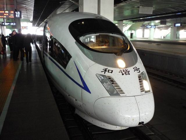 beijing2009_032