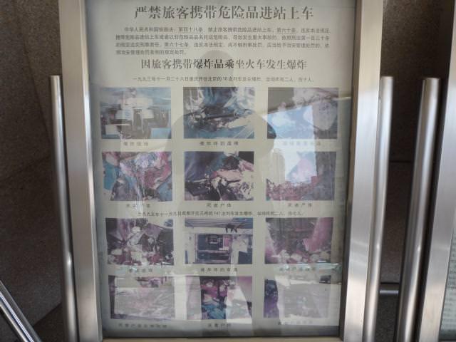 beijing2009_034