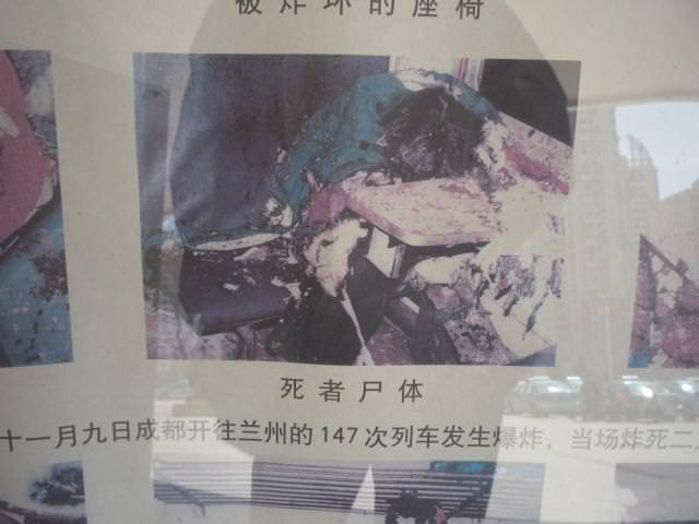 beijing2009_035